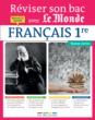 Réviser son bac avec Le Monde : Français 1re, toutes séries - 9782820803986 - rue des écoles - couverture
