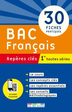 Repères clés : Bac Français - 1re toutes séries - 9782820804143 - rue des écoles - couverture