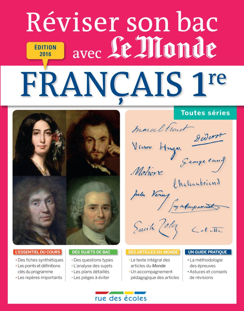 Réviser son bac avec Le Monde : Français 1re, toutes séries - 9782820805072 - rue des écoles - couverture