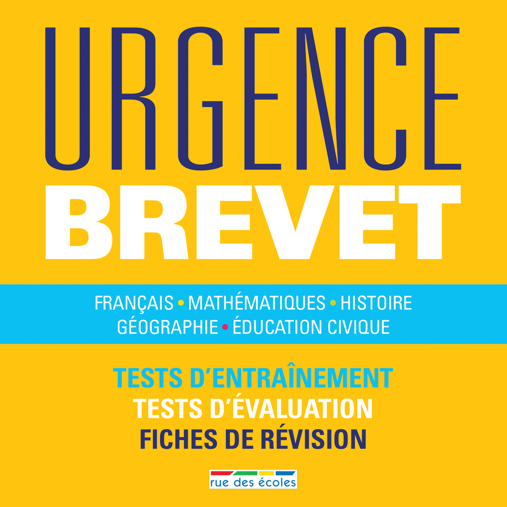 Urgence Brevet, édition 2016 - 9782820805300 - rue des écoles - couverture