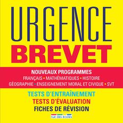 Urgence Brevet, édition 2017 - 9782820806291 - Éditions rue des écoles - couverture