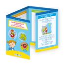 L'école en poche - Les expressions idiomatiques et les proverbes - 9782820807458 - Éditions rue des écoles - couverture