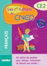 Les petits Cahiers du CNED CE2 Français - 9782844317056 - rue des écoles - couverture