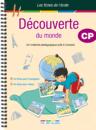 Les Fiches de l'école - Découverte du monde CP - 9782844318480 - rue des écoles - couverture